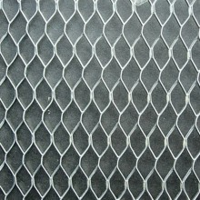 Galvanised Expanded Metal Lath
