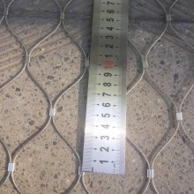 Stainless steel architecture cable mesh