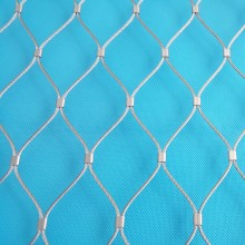 Flexible Stainless Steel Wire Rope Mesh Ferrule Type
