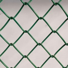 Chain-link mesh fence